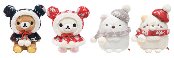 Rilakkuma & Sumikko Gurashi Knit Goods - standard plushies