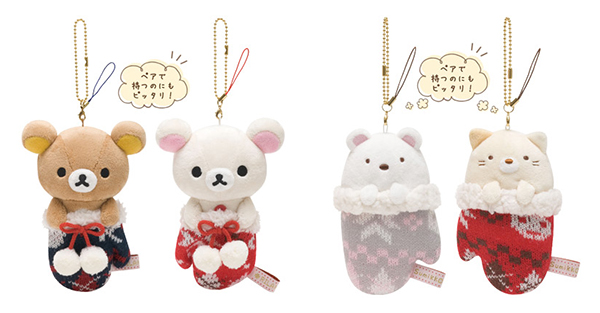 Rilakkuma & Sumikko Gurashi Knit Goods - hanging plushies