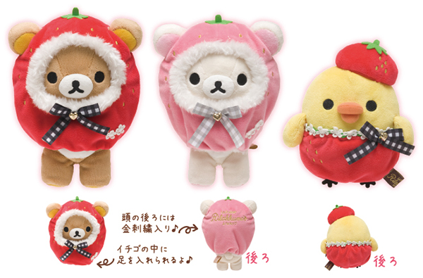 Rilakkuma La Fraise - Store Exclusives
