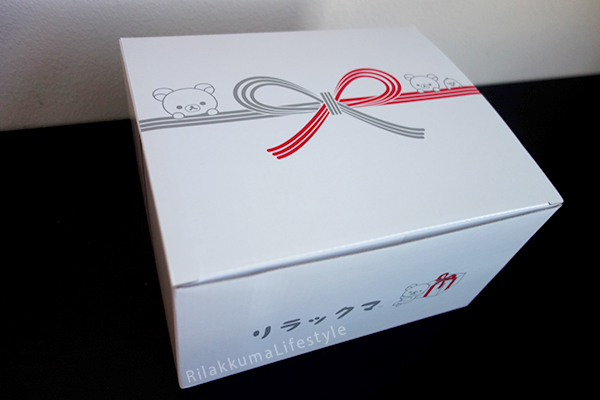 Hot Pot Set - box