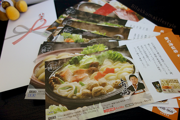 Hot Pot Set - gift certificates