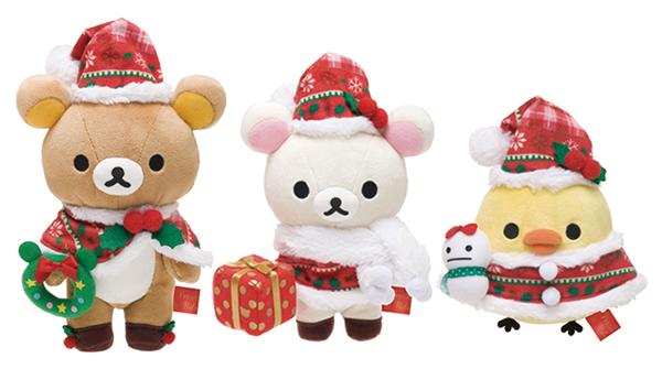 Christmas 2014 Series - standard