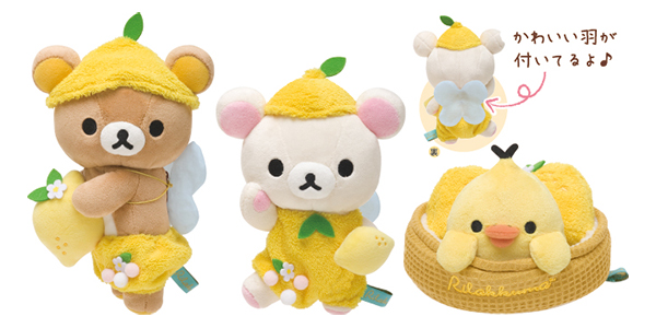 Fresh Lemon Series - Rilakkuma Store Exclusive