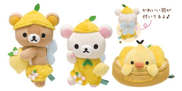 Fresh Lemon Series - Rilakkuma Store Exclusive