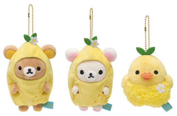 Fresh Lemon Series - hanging charms