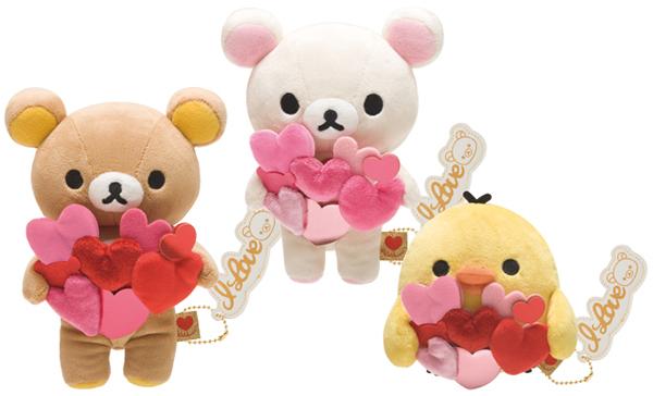 Valentine's Day 2015 - full