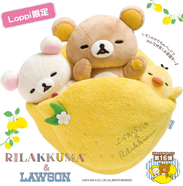 Rilakkuma x Lawson Fresh Lemon Series - full