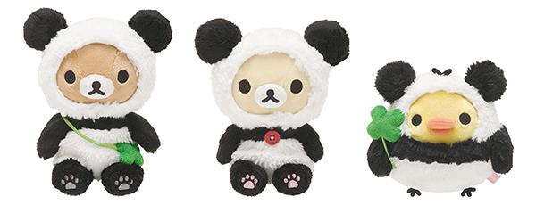 Panda Series - standard