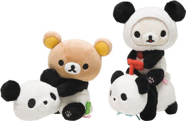Panda Series - store exclusive