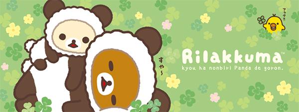 Panda Series - cover