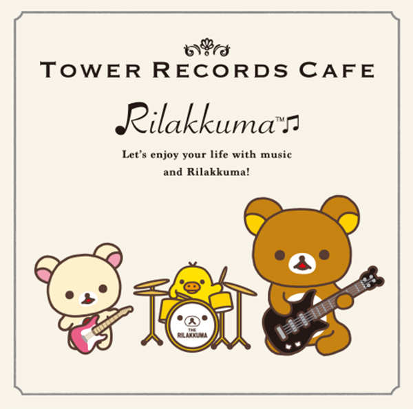 Tower Records 2015 - cafe collaboration