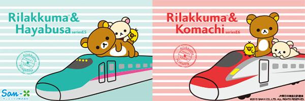 Hayabusa & Komachi - cover
