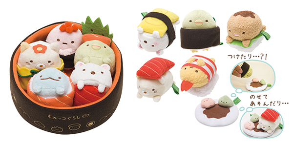 Sumikko Sushi - full