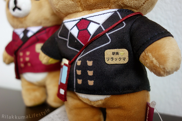 Hankyu x Rilakkuma - 阪急電車× リラックマ - badge