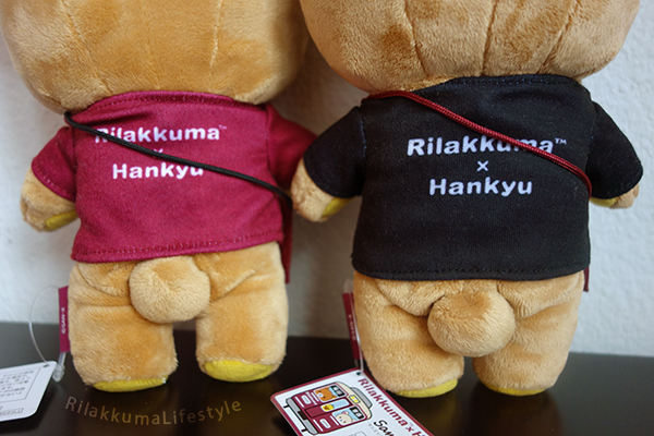 Hankyu x Rilakkuma - 阪急電車× リラックマ - back