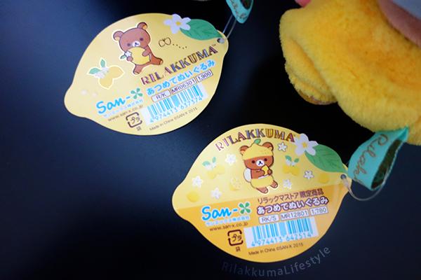 Lemon Series - フレッシュレモン リラックマ - tag art