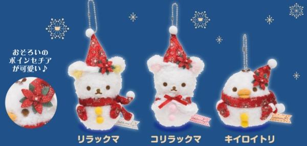 Christmas 2015 - snowbears