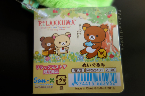Korilakkuma's New Friend コリラックマと新しいお友達 - Koguma-chan こぐまちゃん - Rilakkuma Store Exclusive - Fishing - tag art