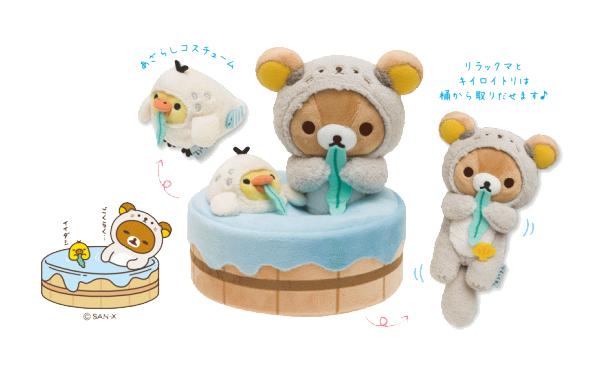 Otter Series - だららっこ リラックマ - Store Exclusive Rilakkuma + Kiiroitori
