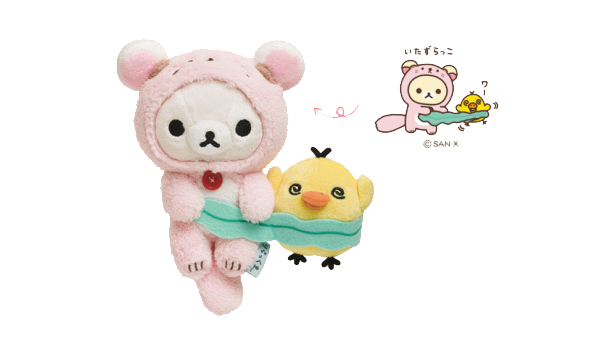 Otter Series - だららっこ リラックマ - Store Exclusive Korilakkuma + Kiiroitori