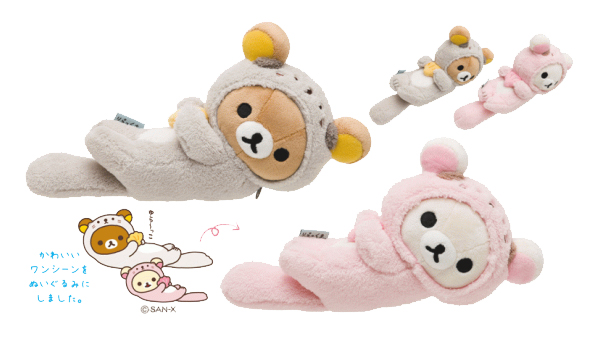 Otter Series - だららっこ リラックマ - Store Exclusive Rilakkuma + Korilakkuma
