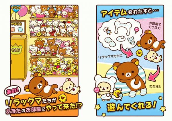 Collect! Rilakkuma - cover 2
