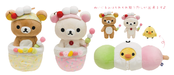 Teahouse Series - リラックマ茶屋 ぬいぐるみ - リラックマ茶屋のリラックマストア&キデイランド限定商品 - Rilakkuma Store and Kiddyland exclusive