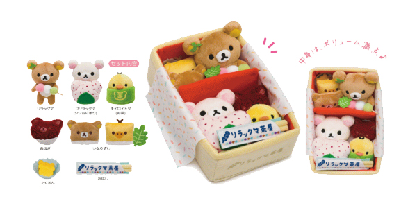 Teahouse Series - リラックマ茶屋 ぬいぐるみ - リラックマストア限定 - bento box playset