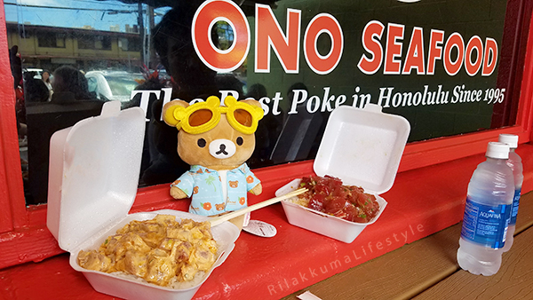 Rilakkuma Lifestyle in Hawaii - Ono Seafood - Poke