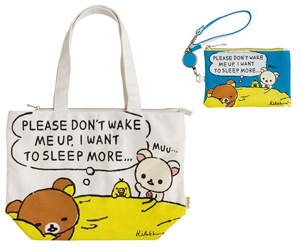 Please Don't Wake Me Up, I Want To Sleep More - Rilakkuma - June 2017 - リラックマ - tote bag pass case