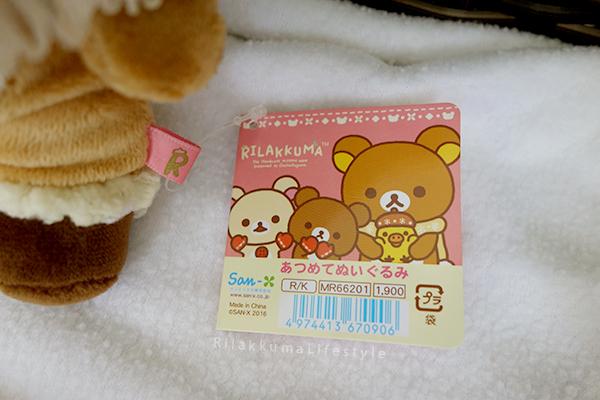 てぶくろをとどけに - あつめてぬいぐるみ - Handmade Mittens Series - Rilakkuma - standard plush - tag art
