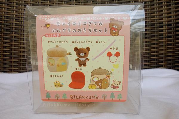 てぶくろをとどけに - チャイロイコグマの どんぐりのおうちセット - Kogumachan - Chairoikoguma - Handmade Mittens Series - Acorn House Plush Playset - box insert art