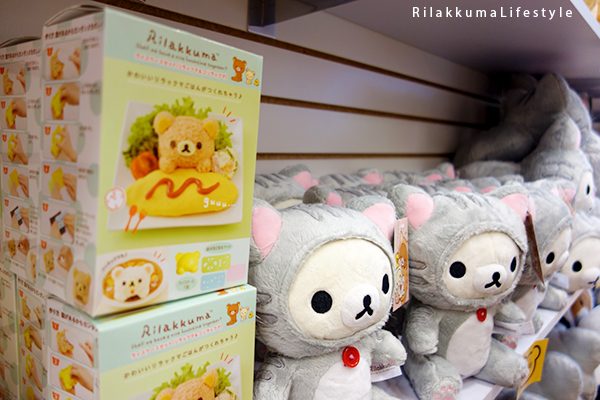 Rilakkuma Lifestyle - リラックマ - Rilakkuma Shop - Grand Opening - Westfield Brandon Center Mall Florida - First Rilakkuma Shop in US - rice mold cat rilakkuma