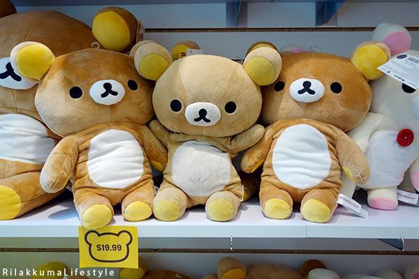 Rilakkuma Lifestyle - リラックマ - Rilakkuma Shop - Grand Opening - Westfield Brandon Center Mall Florida - First Rilakkuma Shop in US - BD bear with other bears