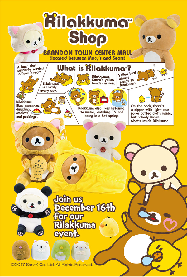 Rilakkuma Lifestyle - リラックマ - Rilakkuma Shop - Grand Opening - Christmas Event - Westfield Brandon Center Mall Florida - First Rilakkuma Shop in US - December event poster flyer