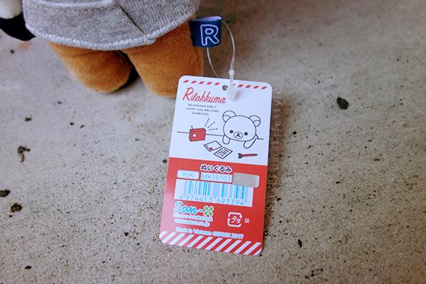 リラックマ - リラックマカジュアル - リラックマぬいぐるみ - Rilakkuma plush - Rilakkuma Casual plush - Rilakkuma Casual Series - Beanie Rilakkuma - Hoodie Rilakkuma - Tote bag Rilakkuma - tag art